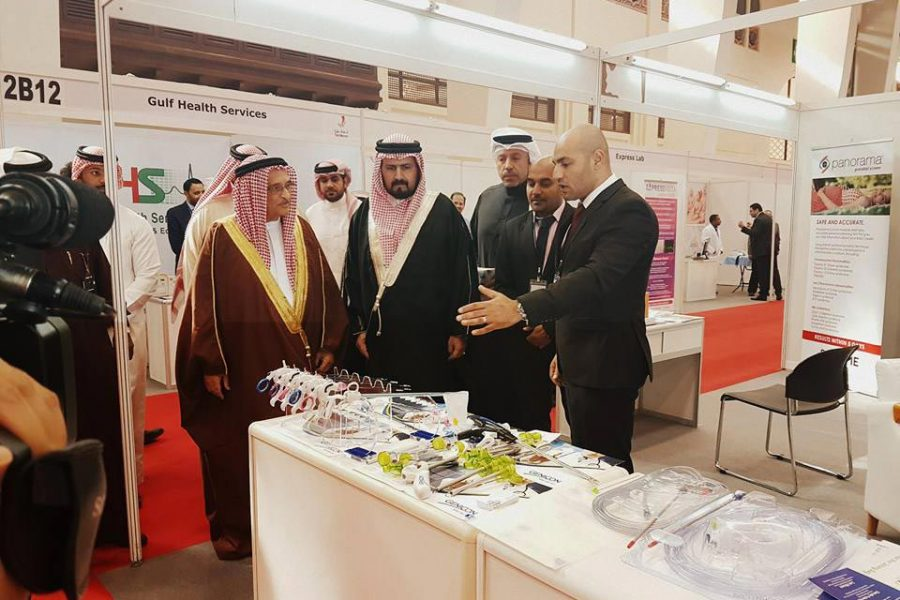 Prime  Gulf Medical Exhibition 2016 at Bahrain International Exhibition Center
