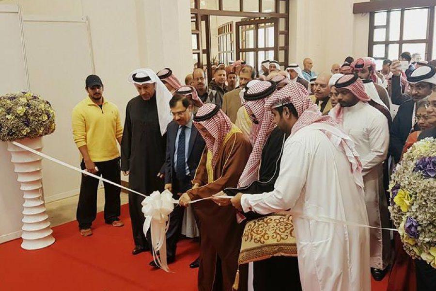 Prime  Gulf Medical Exhibition 2016 at Bahrain International Exhibition Center